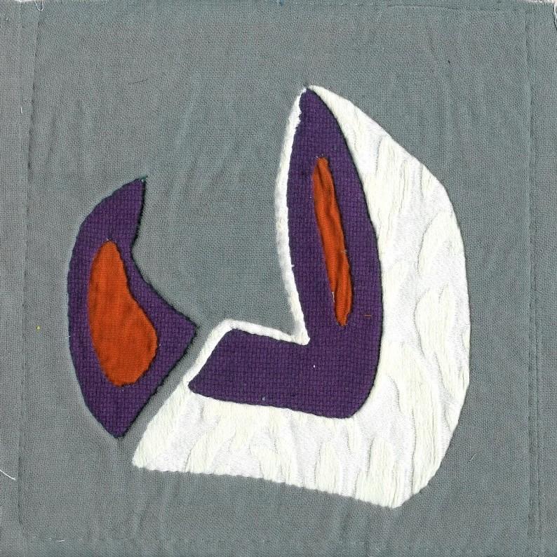 Molatechnik 1999